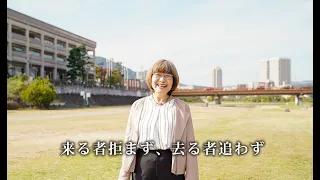 認定NPO法人ぽっかぽかランナーズ 理事長 林 優子さん|すごいすと Vol.79