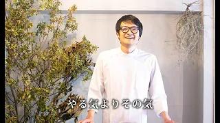 まごころ薬局(株式会社コーディアル)薬剤師 福田 惇さん|すごいすと Vol.77