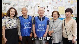 東灘こどもカフェ 代表 中村 保佑さん|すごいすと Vol.74