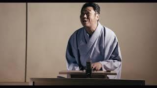 「おいでませ!神戸新開地・喜楽館」(30秒版)