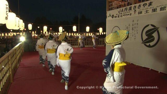 デカンショ祭(総踊り)②