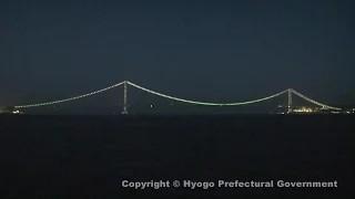 明石海峡大橋(ライトアップ)
