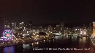 神戸の夜景(海上からの風景)
