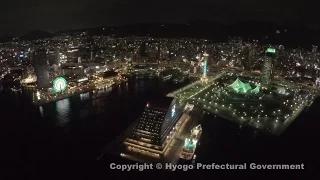 神戸の夜景(メリケンパーク側から撮影)