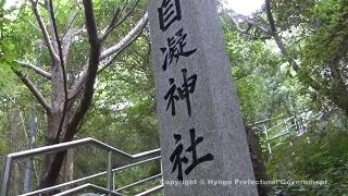 淡路島百景(おのころ島神社)