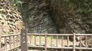玄武洞公園(白虎洞)