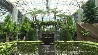 淡路花博2015(淡路会場 奇跡の星の博物館)