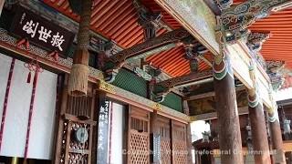 中山寺(本堂)
