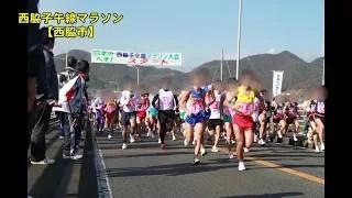 【北播磨の音風景】㊵西脇子午線マラソン【西脇市】