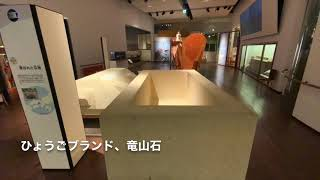 Vol.13 | 発掘現場から竪穴住居まで。兵庫県立考古博物館館内ツアー